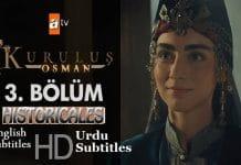 kuru;us osman with urdu subtitles