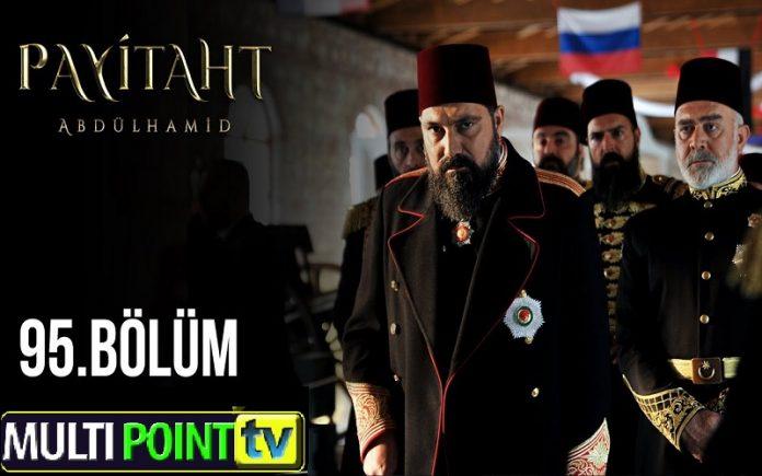 Payitaht Abdulhamid Season 4 Episode 95 with English Subtitles