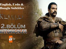 Watch Kurulus Osman Episode 12 (12 Bolum) with English, Urdu & Bangla Subtitles Free of Cost