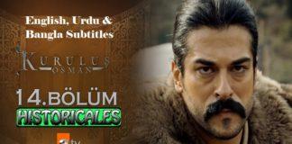 Watch Kurulus Osman Episode 14 (14 Bolum) with English, Urdu & Bangla Subtitles Free of Cost