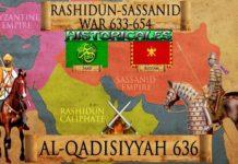 Battle of al-Qadisiyyah   Rashidun Caliphate vs Sassanid Persian Empire