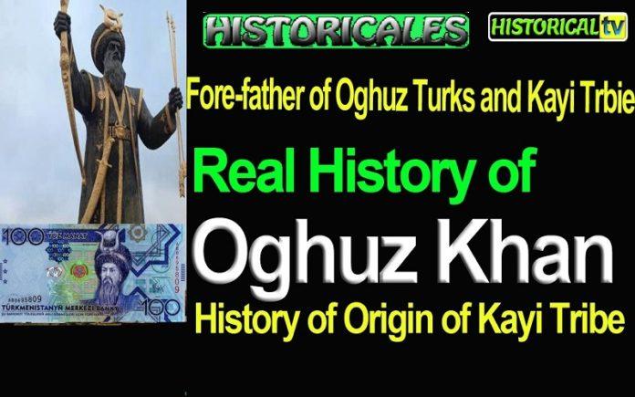 Real History of Oghuz Khan in kurulus Osman & Dirilis Ertugrul | History of Oghuz Turks and Kayi Tribe