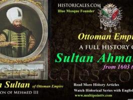 Sultan Ahmed I   14th Ruler of the Ottoman Empire (Sultanate e Usmania)