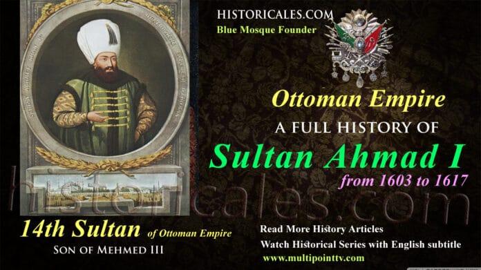 Sultan Ahmed I | 14th Ruler of the Ottoman Empire (Sultanate e Usmania)
