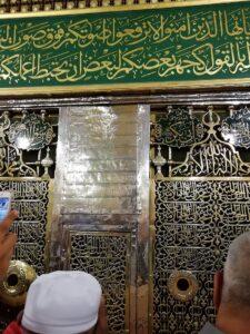 Ahmed I plate at Masjid al-Nabawi marking Bab al-Tawba