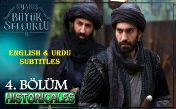 Uyanis Buyuk Selcuklu Episode 4 English & Urdu Subtitles