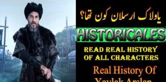Real History of Muzaffereddin Yavlak Arslan in Kurulus Osman Season 2