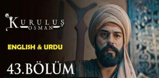 Kurulus Osman Episode 43 (Season 2 Episode 16) English & Urdu Subtitles Free of Cost