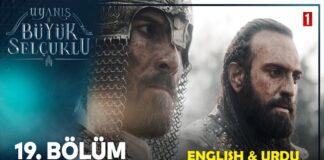 Uyanis Buyuk Selcuklu Episode 19 (Great Seljuks) English & Urdu Subtitles