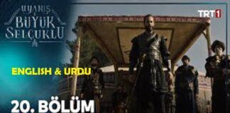 Uyanis Buyuk Selcuklu Episode 20 (Great Seljuks) English & Urdu Subtitles