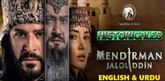 Bozkır Arslanı Celaleddin Episode 1 | Mendirman Jaloliddin Episode 1 (Jalaluddin KhwarazmShah) English & Urdu Subtitles