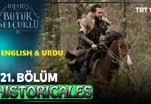 Uyanis Buyuk Selcuklu Episode 21 (Great Seljuks) English & Urdu Subtitles
