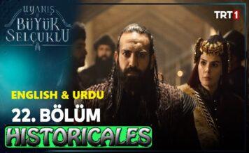 Uyanis Buyuk Selcuklu Episode 22 (Great Seljuks) English & Urdu Subtitles