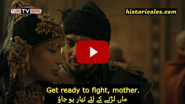Mendirman Jaloliddin Episode 4 (Jalaluddin KhwarazmShah) English & Urdu Subtitles 2