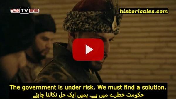 Mendirman Jaloliddin Episode 12 (Jalaluddin KhwarazmShah) English & Urdu Subtitles 2