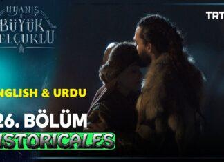 Uyanis Buyuk Selcuklu Episode 26 (Great Seljuks) English & Urdu Subtitles