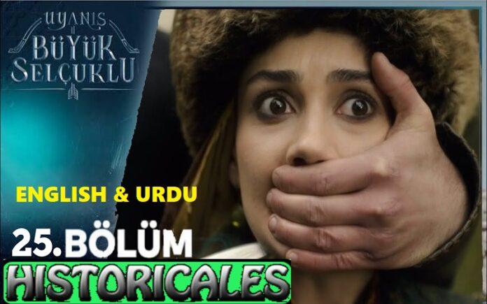Uyanis Buyuk Selcuklu Episode 25 (Great Seljuks) English & Urdu Subtitles