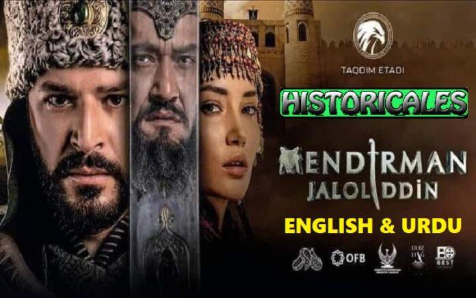 Mendirman Jaloliddin Episode 10 (Jalaluddin KhwarazmShah) English & Urdu Subtitles