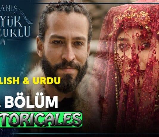 Uyanis Buyuk Selcuklu Episode 23 (Great Seljuks) English & Urdu Subtitles
