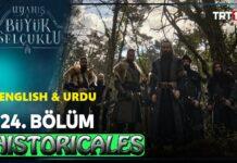 Uyanis Buyuk Selcuklu Episode 24 (Great Seljuks) English & Urdu Subtitles