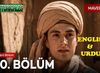 Watch Mavera Episode 10 English & Urdu Subtitles Free of Cost