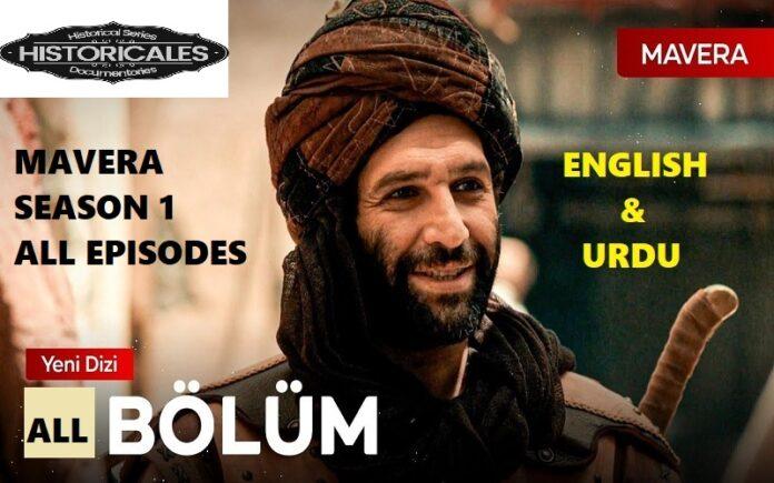Watch Mavera Season 1 All Episodes with English & Urdu Subtitles Free of Cost