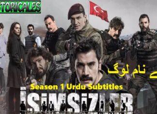 Isimsizler Season 1 | The Nameless Season 1 with Urdu Subtitles Free of Cost