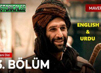 Watch Mavera Episode 3 English & Urdu Subtitles Free of Cost