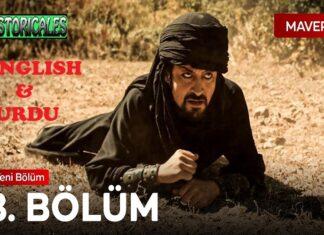 Watch Mavera Episode 8 English & Urdu Subtitles Free of Cost