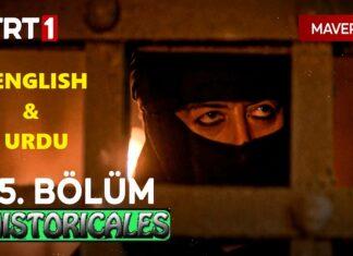 Watch Mavera Episode 15 English & Urdu Subtitles Free of Cost