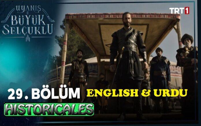Uyanis Buyuk Selcuklu Episode 29 (Great Seljuks) English & Urdu Subtitles