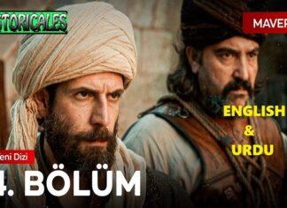 Watch Mavera Episode 4 English & Urdu Subtitles Free of Cost