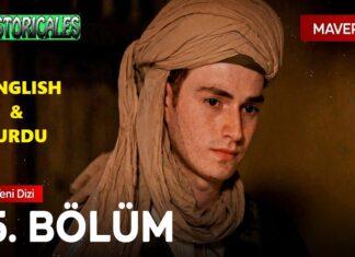 Watch Mavera Episode 5 English & Urdu Subtitles Free of Cost