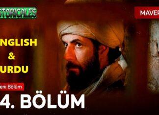 Watch Mavera Episode 14 English & Urdu Subtitles Free of Cost