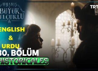 Uyanis Buyuk Selcuklu Episode 30 (Great Seljuks) English & Urdu Subtitles