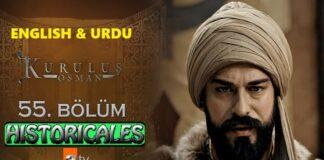 Kurulus Osman Episode 55 (Season 2 Episode 28) English & Urdu Subtitles Free of Cost
