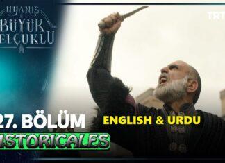 Uyanis Buyuk Selcuklu Episode 27 (Great Seljuks) English & Urdu Subtitles
