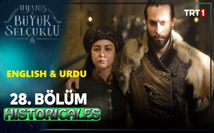 Uyanis Buyuk Selcuklu Episode 28 (Great Seljuks) English & Urdu Subtitles