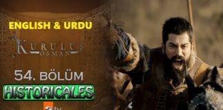Kurulus Osman Episode 54 (Season 2 Episode 27) English & Urdu Subtitles Free of Cost