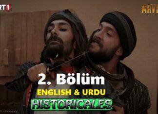 Watch Mavera Episode 2 English & Urdu Subtitles Free of Cost