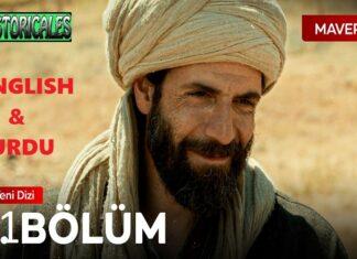 Watch Mavera Episode 11 English & Urdu Subtitles Free of Cost