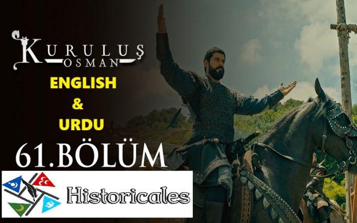 Kurulus Osman Episode 61 (Season 2 Episode 34) English & Urdu Subtitles Free of Cost