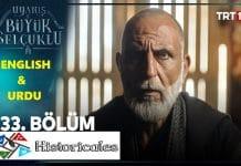 Uyanis Buyuk Selcuklu Episode 33 (Great Seljuks) English & Urdu Subtitles Free