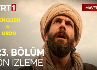 Watch Mavera Episode 23 English & Urdu Subtitles Free of Cost
