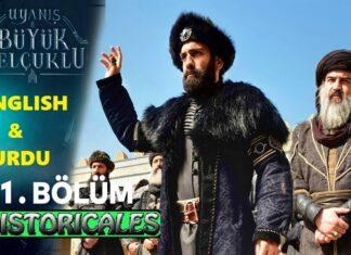 Uyanis Buyuk Selcuklu Episode 31 (Great Seljuks) English & Urdu Subtitles Free