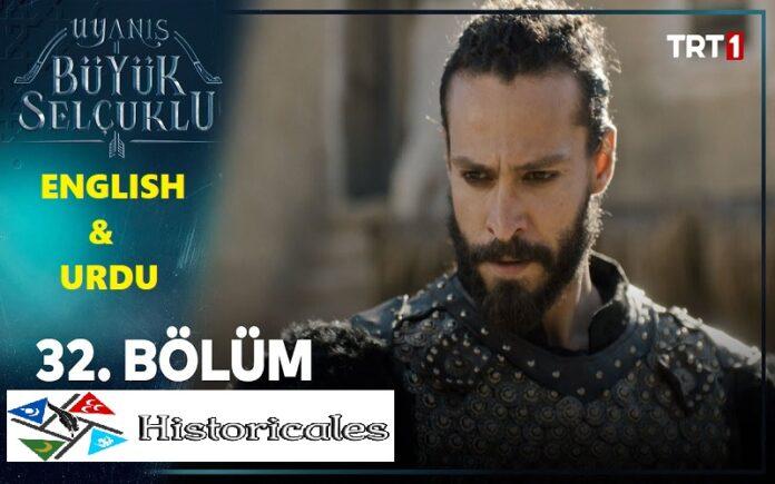 Uyanis Buyuk Selcuklu Episode 32 (Great Seljuks) English & Urdu Subtitles Free