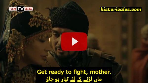 Mendirman Jaloliddin Episode 13 (Jalaluddin KhwarazmShah) English & Urdu Subtitles Free of cost 2