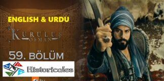 Kurulus Osman Episode 59 (Season 2 Episode 32) English & Urdu Subtitles Free of Cost