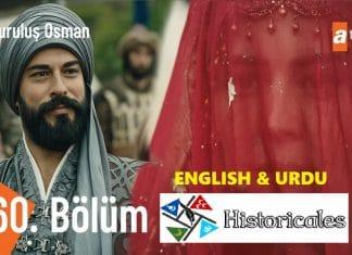 Kurulus Osman Episode 60 (Season 2 Episode 33) English & Urdu Subtitles Free of Cost