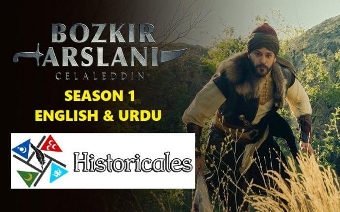 Bozkır Arslanı Celaleddin Episode 7 English & Urdu Subtitles Free of Cost